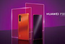 Piros Huawei P30 és P30 Pro Magyarországon