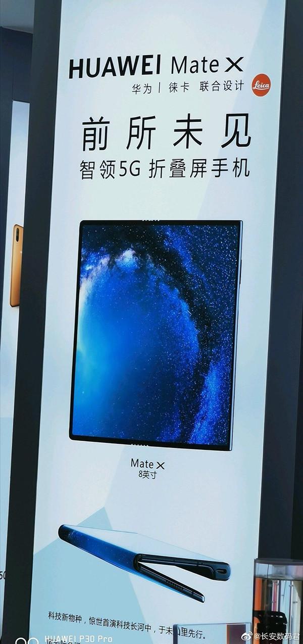 Július végén startolhat a Huawei Mate X