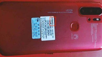 Már a Huawei P30 Prót is hamisítanák