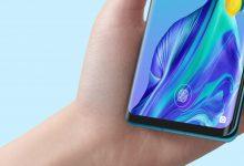 Huawei P30 Pro kijelzőbe épített ujjlenyomat olvasóval