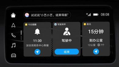 EMUI 10 - HiCar autós mód