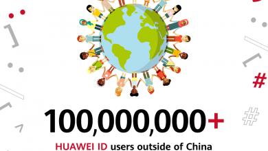 Új mérföldkövet ért el a Huawei ID-k száma