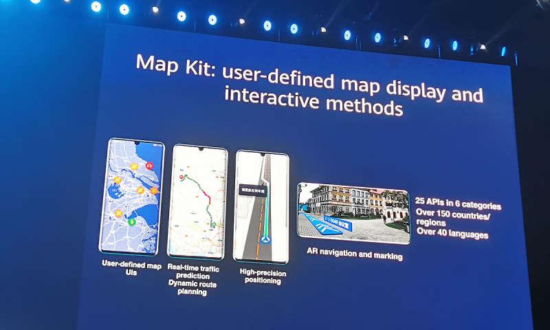 Jön a Huawei Map Kit térképszolgáltatás