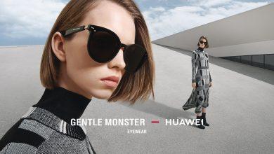 Megjelent a Huawei okosszemüvege