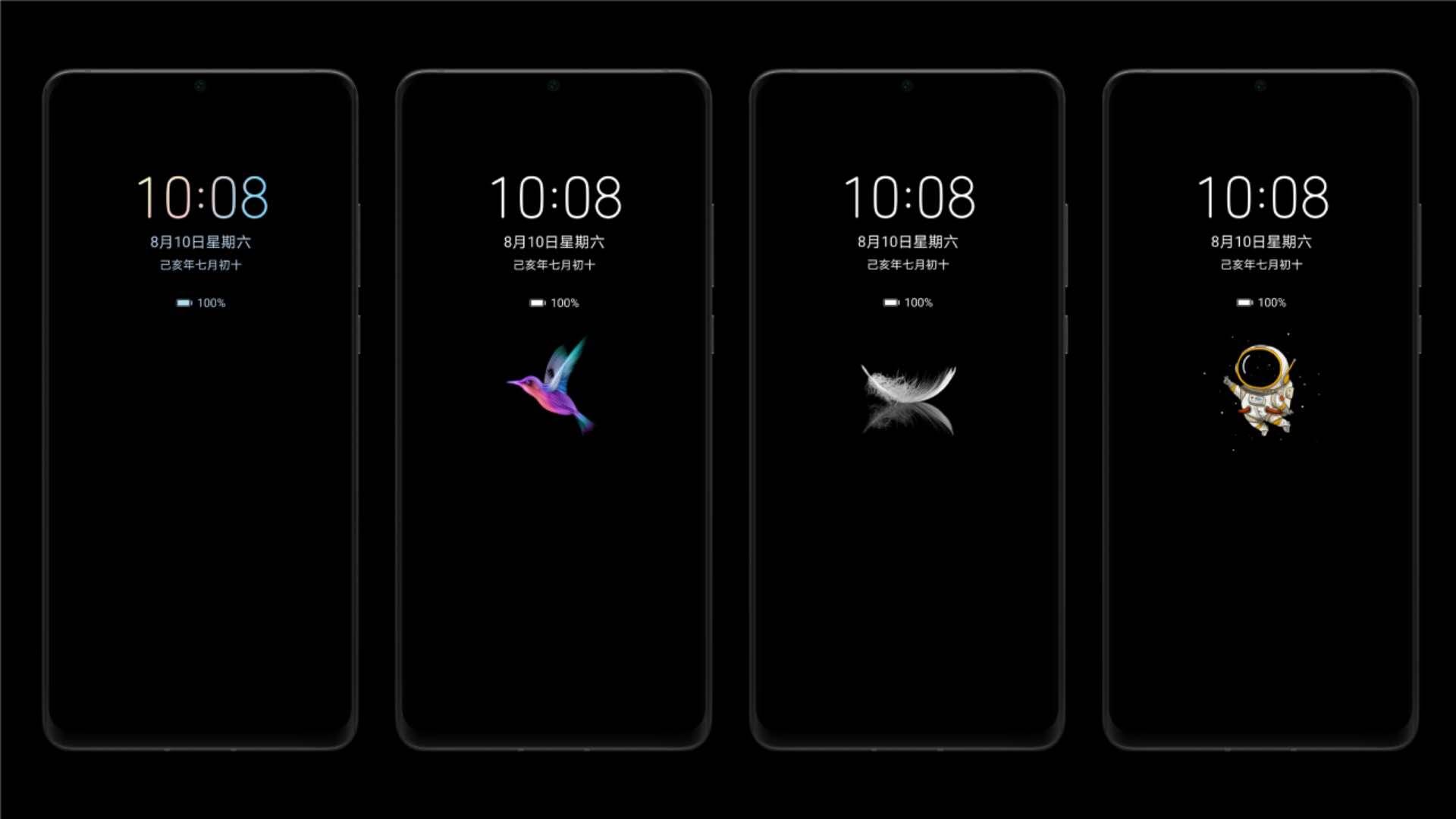 Huawei EMUI 10 Always On Display