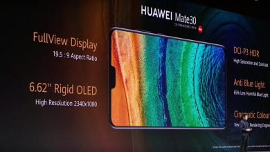 Óriási és szemkímélő a Huawei Mate 30 képernyője