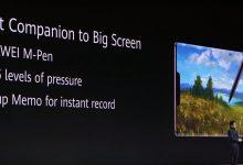 Speciális stylust is támogat a Huawei Mate 30 Pro