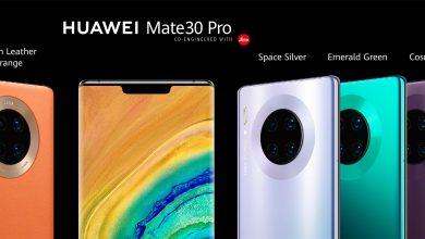 A Huawei Mate 30 Pro színverziói