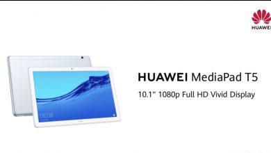 Új színverziót kapott a MediaPad T5 tablet