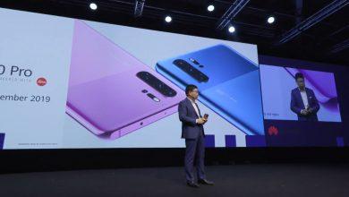Itt az új Huawei P30 Pro