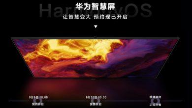 Okostévét is bemutathat ma a Huawei