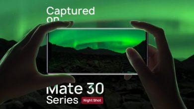 Ilyen éjszakai képeket lő a Mate 30 széria