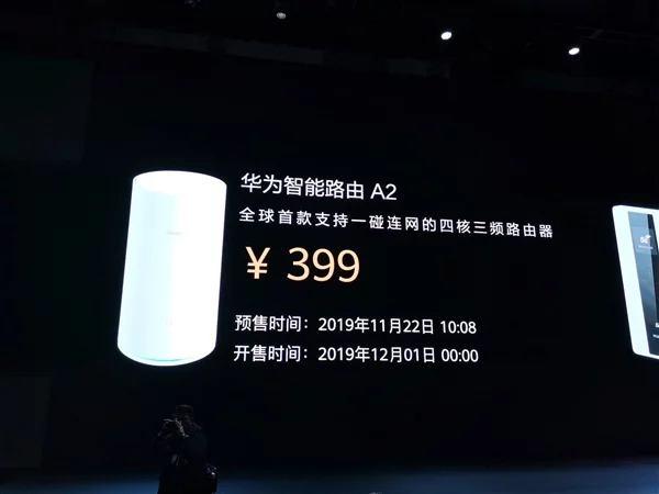 NFC-s WiFi routert mutatott be a Huawei