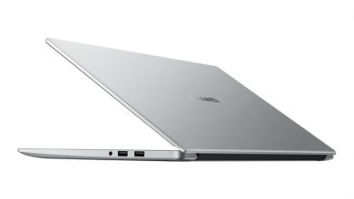 Bemutatkozott a Huawei Matebook D 15 notebook