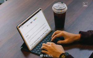 Fotókon az új Huawei MatePad Pro