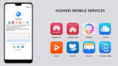 Huawei Mobile Services (HMS): Minden amit tudnod kell róla
