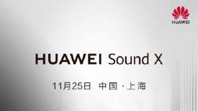 Prémium audió márkával kooperál a Huawei
