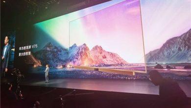 """Itt a 75""""-os Huawei Vision okostévé Harmony OS-szel"""