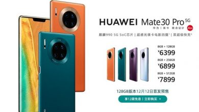 Új verzió jött a Huawei Mate 30 Pro 5G-ből