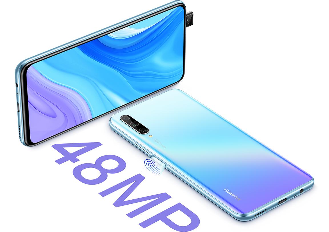 Megjelent a Huawei P smart Pro