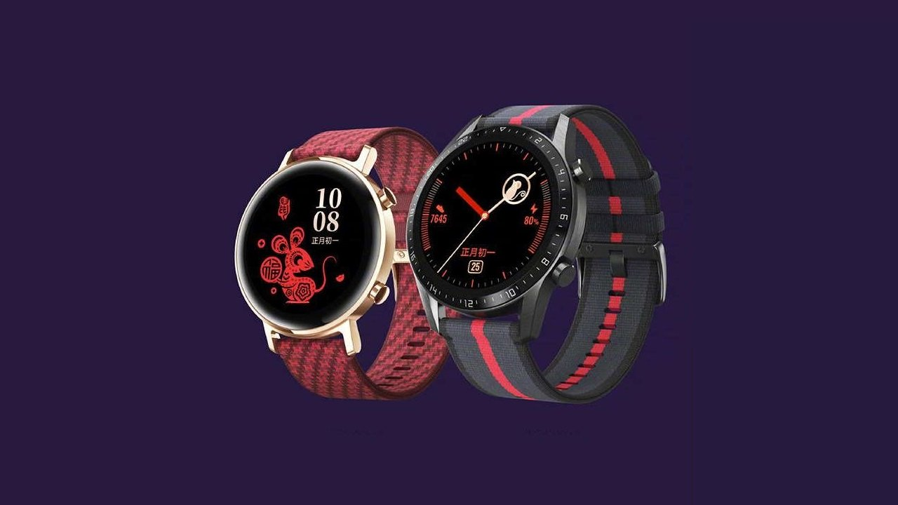 Huawei Watch GT 2 New Year Edition