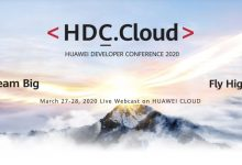 Elhalasztották a HDC.Cloud 2020 rendezvényt
