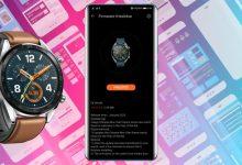 Megérkezett a Huawei Watch GT 2020 januári frissítése