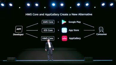 Az AppGallery a 3. legnagyobb alkalmazásbolt