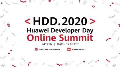 Február 24-én lesz az első online Huawei Developer Day