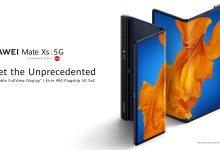 Drága modellfrissítés lett a Huawei Mate Xs