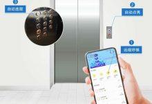Okoslift megoldás a Huawei-től, a koronavírus ellen