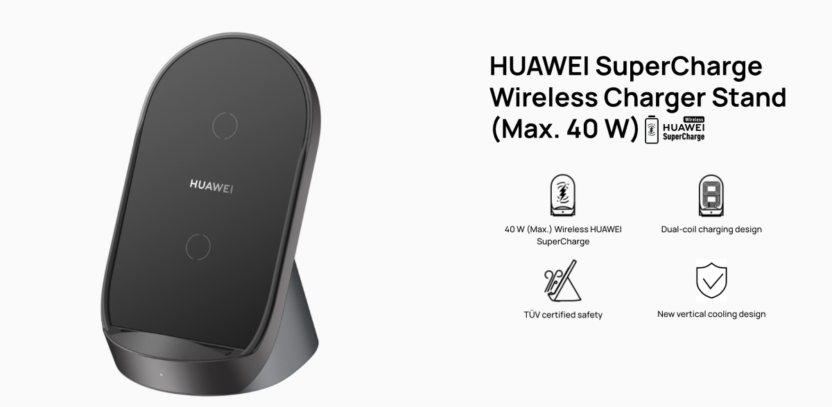 40 W Wireless Huawei SuperCharge