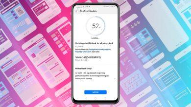Huawei P smart Z EMUI 10 és Android 10 frissítés