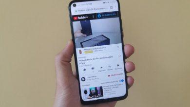 Huawei P40 Lite YouTube