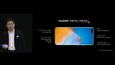 Ezt tudja a Huawei P40 Pro és P40 Pro+ kijelzője