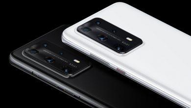 Huawei P40 Pro+: ebbe tényleg durva dolgok kerültek