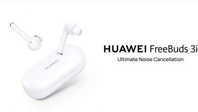 Huawei Freebuds 3i: új ANC headset kedvezőbb árral