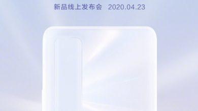 Még áprilisban debütál a Huawei Nova 7 széria