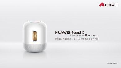 Behavazott a Huawei Sound X-nek
