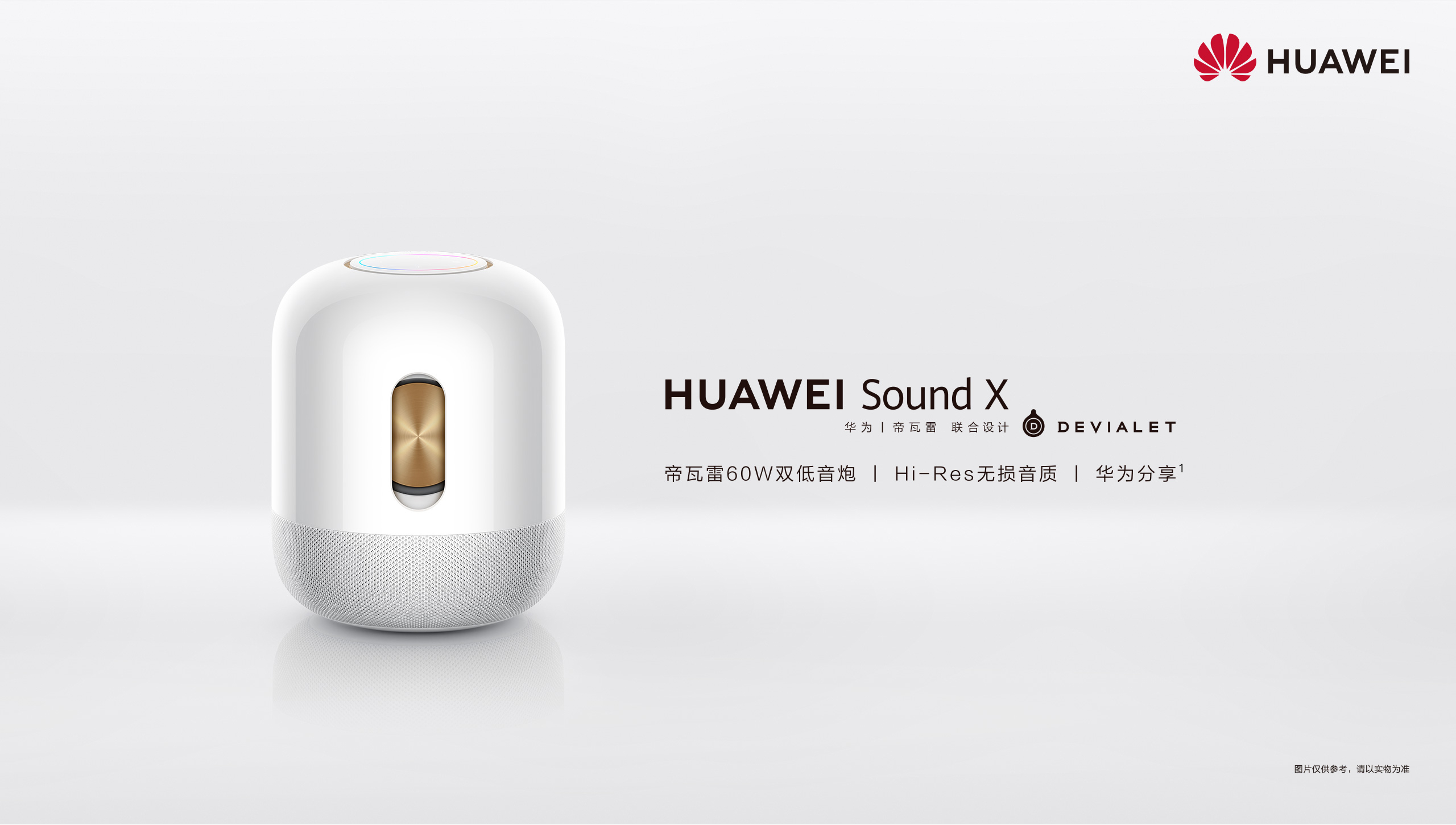 Behavazott a Huawei Sound X-nek