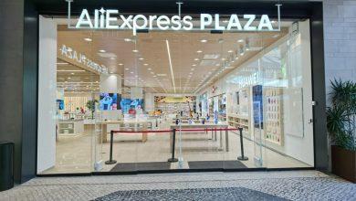 Ilyen a barcelonai AliExpress Plaza