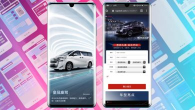 Újra reklám került a Huawei Magazin feloldás képei közé