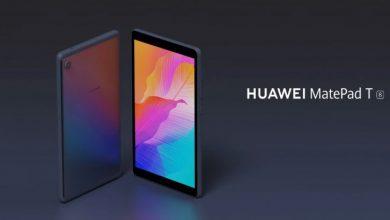 Elavult hardverrel jön a Huawei MatePad T8