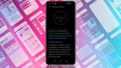 Intelligens töltés és új funkciók a Huawei P smart 2019-en