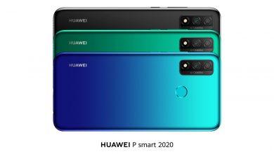 Ilyen lett a Huawei P smart 2020