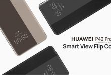 Huawei P40 Pro Smart View Flip Cover