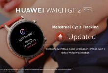 Menstruációs ciklus funkcióval bővült a Huawei Watch GT 2