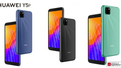 Frissült a belépőszint: itt a Huawei Y5p