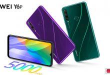 Érkezik a Huawei Y6p