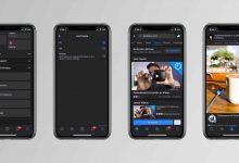 Elindult a Facebook app sötét módja